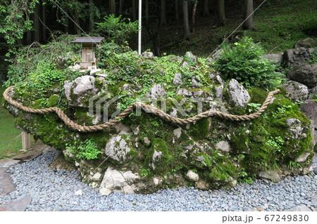 揖斐川町春日さざれ石公園のさざれ石 67249830