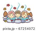 紅葉の季節・温泉に入る女性の三人組のイラスト(秋の露天風呂) 67254072