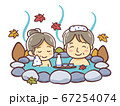 紅葉の季節・温泉に入るシニア夫婦のイラスト(秋の露天風呂) 67254074