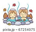 紅葉の季節に温泉に入る男女・カップル・夫婦のイラスト(秋の露天風呂) 67254075