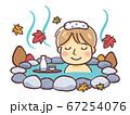 紅葉の季節に温泉に入る男性のイラスト(秋の露天風呂) 67254076
