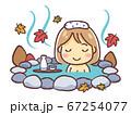 紅葉の季節に温泉に入る女性のイラスト(秋の露天風呂) 67254077