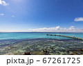 一面をカリブ海に囲まれた絶景の島イスラムヘーレス島 67261725