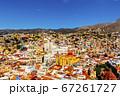 絵本から飛びたしたような世界の街グアナファト  67261727