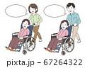 笑顔の高齢女性と介護する家族(吹き出し) 67264322