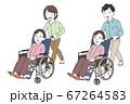 文句を言う高齢女性を受け流す家族 67264583