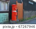赤ポスト 67267946