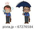 汗をかく眼鏡のサラリーマンと日傘をさす眼鏡のサラリーマン 67276584