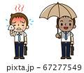 汗をかくサラリーマンと日傘をさすサラリーマン 67277549