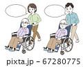 高齢男性を怪訝な表情で介護する家族(吹き出し) 67280775