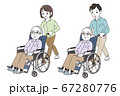 高齢男性を怪訝な表情で介護する家族 67280776