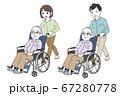 高齢男性を笑顔で介護する家族 67280778