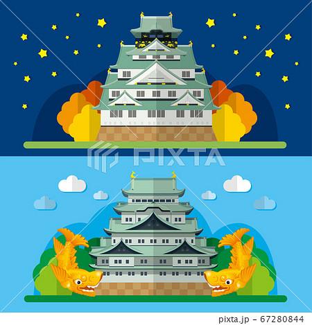日本の城 大阪城と名古屋城の素材イラスト 67280844