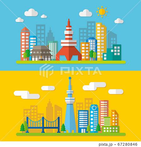 東京タワーとスカイツリーの街並み 素材イラスト 67280846