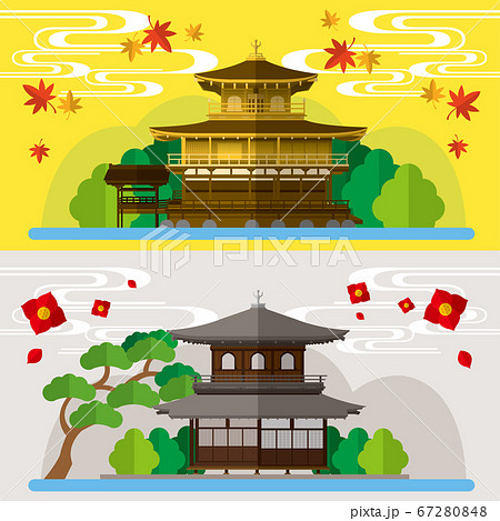 日本の寺 金閣寺と銀閣寺の素材イラスト 67280848