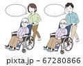 高齢男性に疲れながら介護する家族(吹き出し) 67280866
