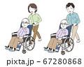 高齢男性に疲れながら介護する家族 67280868