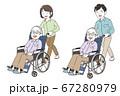 笑顔の高齢男性と介護する家族 67280979