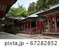 ロマンチック茨城(筑波山神社の境内に徳川家光公が寄進した春日神社、日枝神社には左甚五郎の作品が残る) 67282852