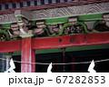 ロマンチック茨城(筑波山神社には左甚五郎の「見ざる聞かざる言わざる」の初期作品と思われる彫物がある) 67282853