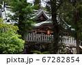 ロマンチック茨城(大鈴が目を引く筑波山神社は男体山イザナギノミコト、女体山イザナミノミコトを祀る。) 67282854