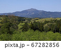 """ロマンチック茨城(‶緑""""豊かな郷の初夏、この穏やかな日々が長く続いて欲しい。)石岡市、筑波山 67282856"""