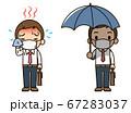 汗をかくサラリーマンと日傘をさすサラリーマン(マスク有) 67283037