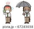 汗をかくサラリーマンと日傘をさすサラリーマン(マスク有) 67283038