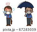 汗をかく眼鏡のサラリーマンと日傘をさす眼鏡のサラリーマン(マスク有) 67283039