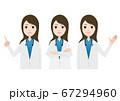 女医 67294960