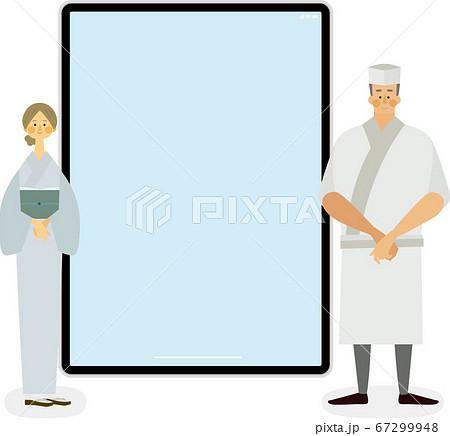 和服の女将さんと料理人とタブレット 67299948