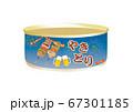 やきとり 缶詰 67301185