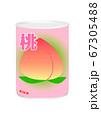 桃 缶詰 67305488