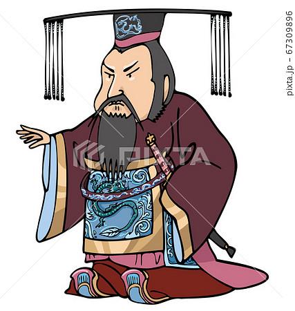 古代中国-秦の始皇帝 67309896
