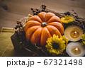 ハロウィン 秋のフラワーアレンジメント 67321498