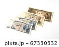 日本の紙幣 旧札 67330332