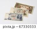 日本の紙幣 旧札 67330333