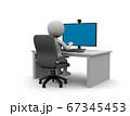 パソコンを使う人 67345453