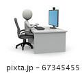 パソコンを使う人 67345455