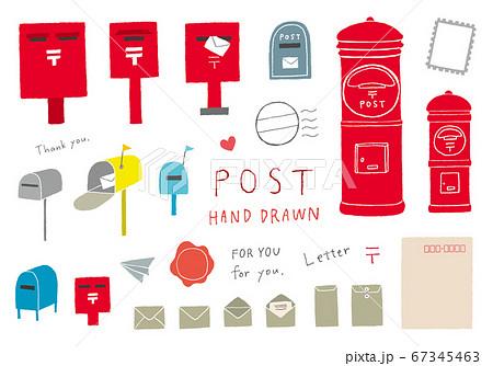 郵便ポストや手紙にまつわる手描きイラスト(カラー) 67345463