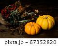 ドライフラワーの花束とカボチャ 秋のイメージ素材 67352820