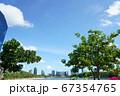 Benjakitti Park Vicinities in Bangkok, Thailand 67354765