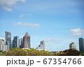 View from Benjakitti Park in Bangkok, Thailand 67354766