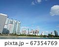 タイ・バンコクのラチャダピセーク通りのビル群 67354769