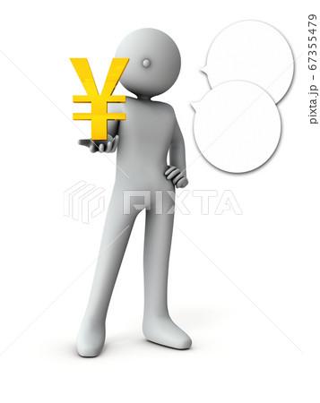 経済を語る投資家。大きな通貨記号を見せるキャラクター 67355479