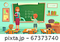Maths class, woman teacher and pupils sitting at desks in room. Kids learning mathematics, having lesson 67373740
