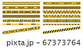 Caution perimeter stripes. Police line for crime scenes or danger. Black and yellow do not cross and keep out 67373764