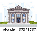 Bank or government building, architecture with columns. Classical public building facade or exterior 67373767