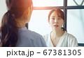 向かい合って会話する人々 ビジネスミーティング  スローモーション パンニング 67381305