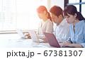 並んでPC作業する人々 ビジネスとチームワーク スローモーション パンニング 67381307